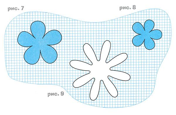 Как вырезать красивый цветок из бумаги