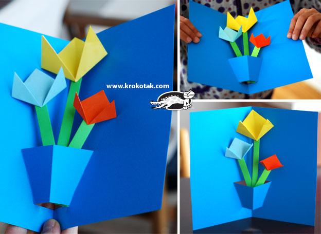 Как из картона сделать открытку своими руками