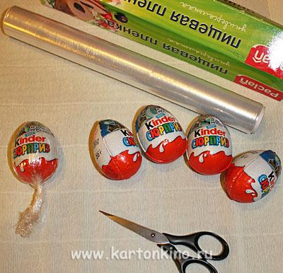 Букет из яиц киндер сюрприза как сделать