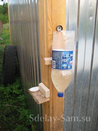 Умывальник из бутылки для дачи своими руками
